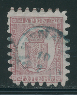 FINLANDE 1866/1870 N° 5 Percé En Serpentaire Dentelé 71/2 -  8  Tout état Voir Photo - Gebraucht