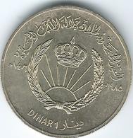 Jordan - Hussein 50th Birthday - 1 Dinar - 1985 - KM47 - Jordanie