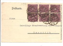 Aachen 4.10.22 2Mk SECHSER BLOCK - Allemagne