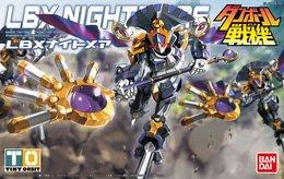 Danboru Senki LBX  Nightmare ( Bandai ) - SF & Robots