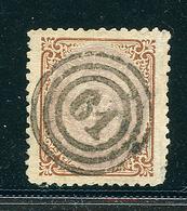DANEMARK 1870 N° 21Filigrane A Dentelé 14 X 13 1/2 Tout état Voir Photo - Gebraucht
