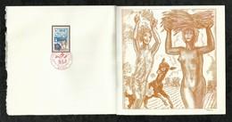 PREMIER JOUR . SERIE CROIX ROUGE . L'ETE . 30 NOVEMBRE 1974 . PAU . - FDC