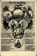 Artiste Cp Scherer, Bingen Am Rhein, Weinglas, Burg, König, Waldschenke Schweizerhaus, Gedicht - Other