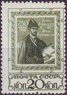 ROSSIA - RUSSIA - Mi. 580A -  SHOTA RUSTAVELI  WRITER  - **MNH - 1938 - 1923-1991 URSS