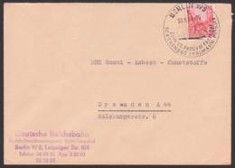 BERLI W8 Fernbrief 20.6.59 SoSt. Zum VII. Festval Fährt Der Schienenbus Thälmann-Pionier, Abs. D. Reichsbahn Tempelhof - [6] République Démocratique