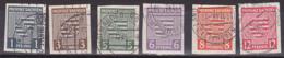 Provinz Sachsen Gemany SBZ 66/71 Gestempelt Used Wappen Geschnitten - Zone Soviétique