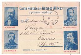 1915 - CARTE POSTALE DES ARMÉES ALLIÉES CORRESPONDANCE MILITAIRE FM POINCARE ROI GEORGE V ALBERT NICOLAS II - Cartes De Franchise Militaire