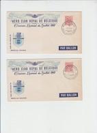 Aero Club Royal De Belgique - 2 Enveloppes - Par Ballon- 1951 - Aviation Commerciale