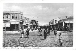 Turquie Turkey - Izmir - Smyrne - Faubourg De Karsiyaka (Cordélio) - Josef Abajoli 1929 N° 118 - Turchia