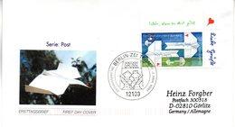"BRD Schmuck-FDC  ""Post: Grußmarke"", Mi. 2387 ESSt 5.2.2004 BERLIN ZENTRUM - BRD"