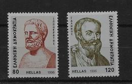 Serie De Grecia Nº Yvert 1896/97 ** - Grecia