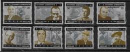 Serie De Grecia Nº Yvert 1937/44 ** - Grecia