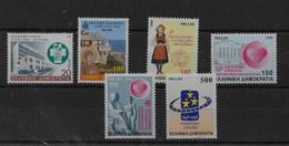Serie De Grecia Nº Yvert 1956/61 ** - Grecia