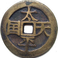 Chine Dynastie Ancient Bronze Coin Diameter:50mm/thickness:4mm - China