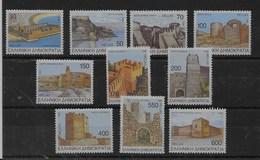 Serie De Grecia Nº Yvert 1966/75 (A) ** - Grecia