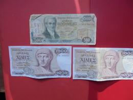 "LOT 3 BILLETS ""GRECE"" NEUFS Et/ou CIRCULER - Monnaies & Billets"