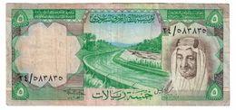 Saudi Arabia 5 Riyals 1977 Khamsa Error - Arabie Saoudite