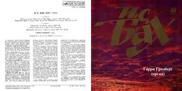 Superlimited Edition CD Harry Grodberg. J.S.BACH. - Instrumental