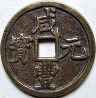 Chine Dynastie Ancient Bronze Coin Diameter:58mm/thickness:4mm - China