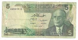 Tunisia 5 Dinars 1972 - Tunisia
