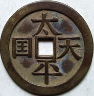 Chine Dynastie Ancient Bronze Coin Diameter:53mm/thickness:3mm - China