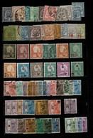 Album De Timbres D'Algérie  Jusqu'à L'indépendance(dont 3 Taxes De 1965 Annulés). Tous Scannés.  Album: 17/25 Cm - Collections (en Albums)