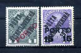 1919 CECOSLOVACCHIA Yv. 121/122 * - Nuovi