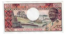 Central African Republic 500 Francs 1974 Bokassa REPRODUCTION - Centrafricaine (République)