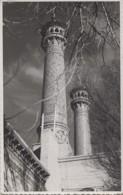 Iran - Tehran - Téhéran - Shah Abdol Azim Rey - Shrine - Tombeau Sanctuaire - Iran