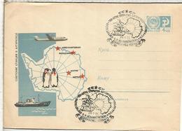 URSS ANTARTIDA ANTARCTIC MAT DESCUBRIMIENTO POR BELLINGHAUSEN POLO SUR - Polar Exploradores Y Celebridades