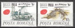 Rumänien 4708/09 ** Postfrisch - 1948-.... Republiken