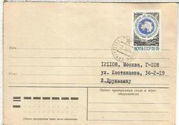 URSS ANTARTIDA ANTARCTIC MAT BASE MIRNI 1976 - Estaciones Científicas