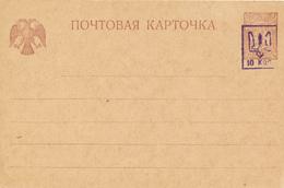 UKRAINE - 1918/19 - Postcard - Ukraine