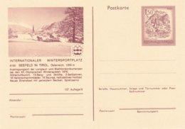 Austria Postal Stationary 1976 Innsbruck Olympic Games - Seefeld  - Mint (G48-22) - Winter 1976: Innsbruck
