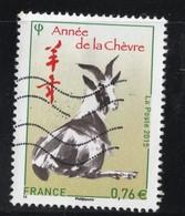 2015 Année De La Chèvre Timbre Usagee De FRANCE - France
