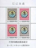 1988 Chinese New Year Zodiac Stamps S/s - Snake Serpent 1989 - Languages