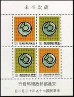 1990 Chinese New Year Zodiac Stamps S/s - Ram Sheep 1991 - Languages