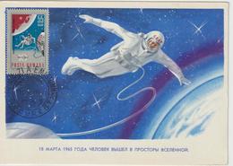 Roumanie Carte Maximum 1967 Espace Cosmonaute 2277 - Maximum Cards & Covers