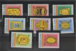 Mali 1981 Armoiries Service Série 23-30 8 Val ** MNH - Mali (1959-...)