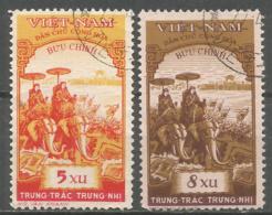 Vietnam 1959 , Used Stamps Set - Viêt-Nam