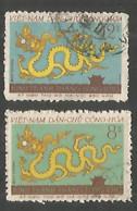 Vietnam 1960 Used Stamps , Set - Viêt-Nam