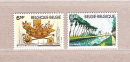 1980 Nr 1976-77** Toeristische Uitgifte , Postfris Zonder Scharnier. - Belgique