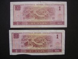 Billet CHINE CHINA 1 +1 ZHONGGUO RENMIN YINHANG - Chine