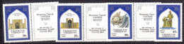 PGL AA0410 - OUZBEKISTAN Yv N°38/41 ** ARCHITECTURE - Ouzbékistan