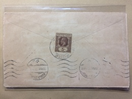 STRAITS SETTLEMENTS - 1932 George V Cover Singapore  To Kuala Lumpur - Straits Settlements