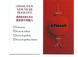 """ARMANI """"Si""""  Asie Carte Avec écriture Chinoise Pour Le Nouvel An Chinois - Perfume Cards"""