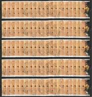 Germania Federale 2013: N. Mi. 2978 Accumulo Di 100 Pz. - [7] Federal Republic