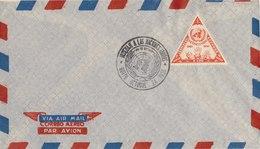 ECUADOR 1956 Envelope With Special Cancellation UNITED NATIONS.BARGAIN.!! - Ecuador