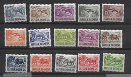 Indonesia Set 1956 Animals - Indonesia