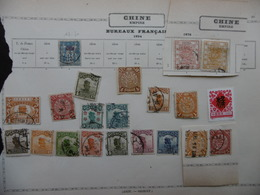 CHINE CHINA CHINESE CANDARINS STAMPS TIMBRES  Issus Album - Chine